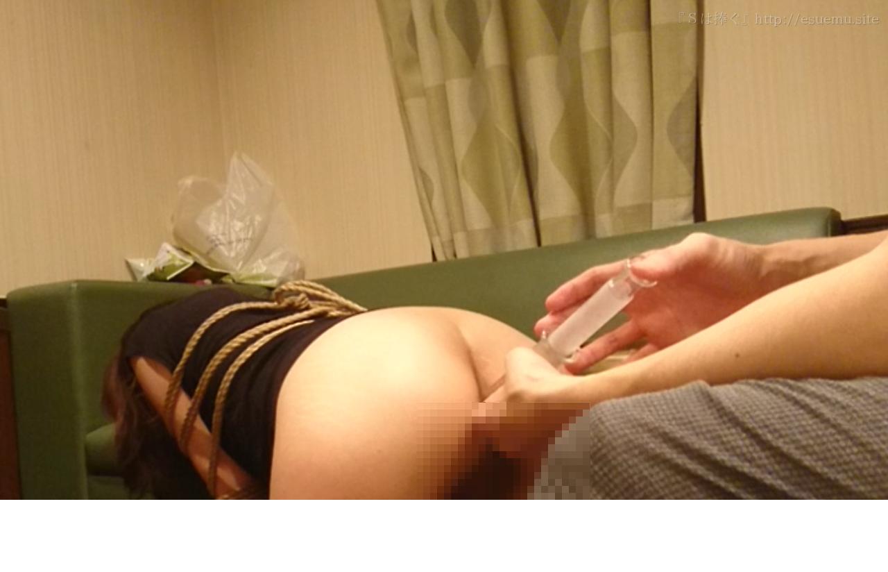 『Sは捧ぐ』No. 21「女子大生C」 電マ、腿まで垂れる汁、アナルセックス