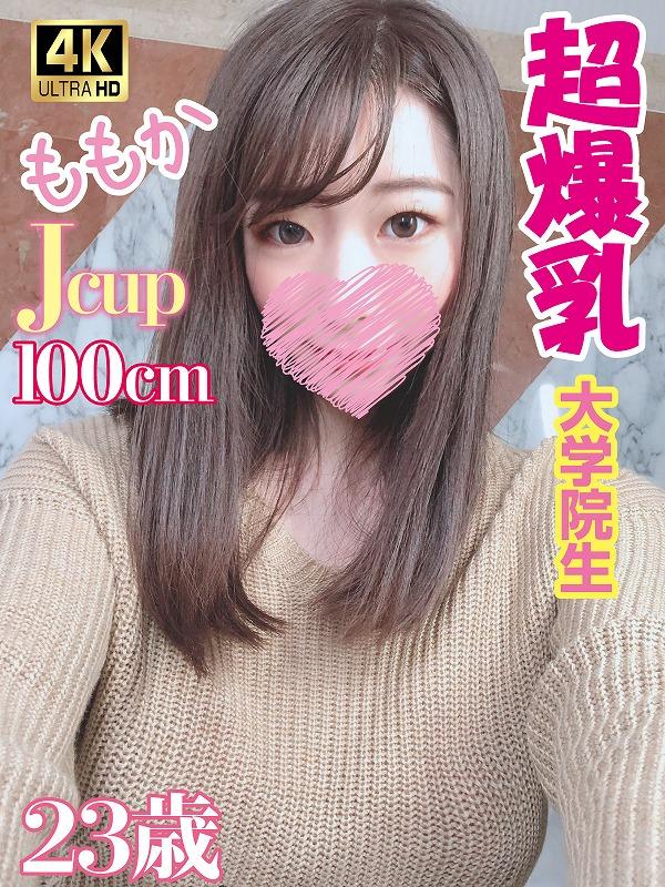 JHC-032-2_1p_01.jpg