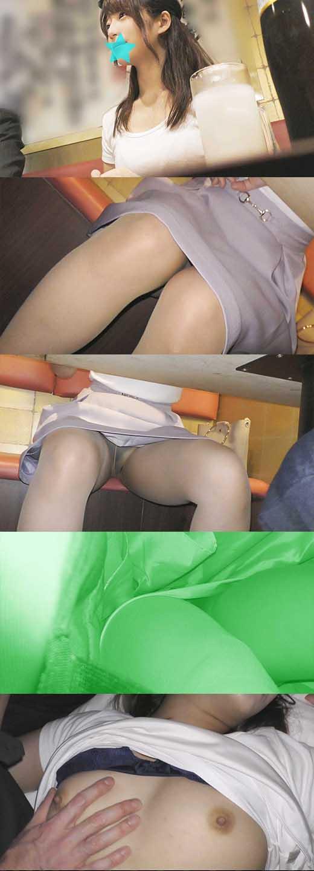 [社内乱交]大手旅行会社恵※寿支店ツアコンOL×営業部男子社員2名②[高画質]